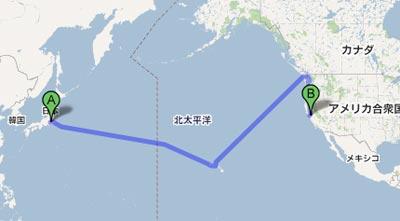 Googleマップで東京からサンフランシスコへ
