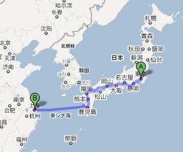 Googleマップで東京から上海へ