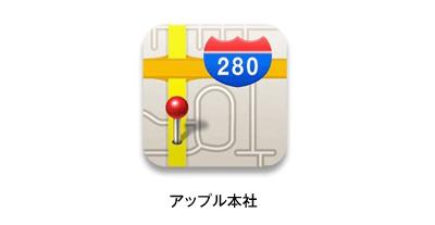 アップル本社アイコン
