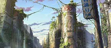 地球最後の日の東京