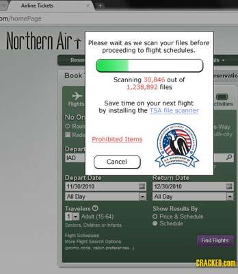 空港セキュリティ - チケット購入時のファイルスキャン