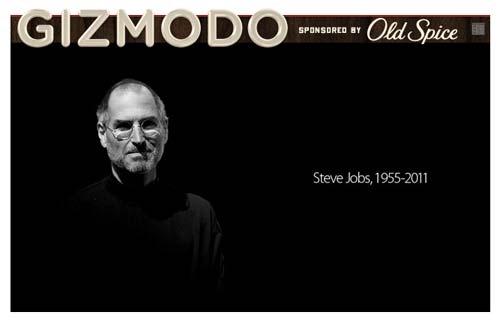 Gizmodo's tribute to Steve Jobs