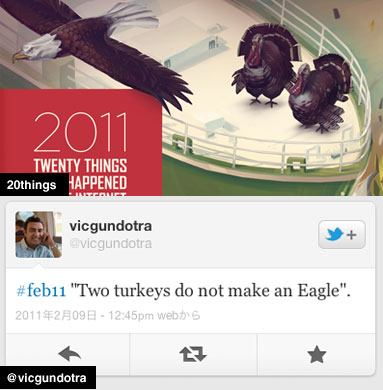two turkeys dont make an eagle